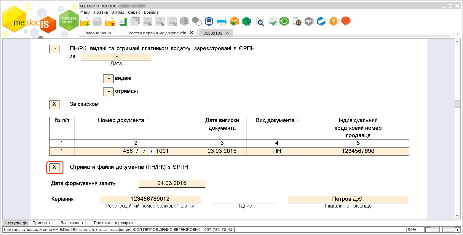 Memtest64 скачать на русском